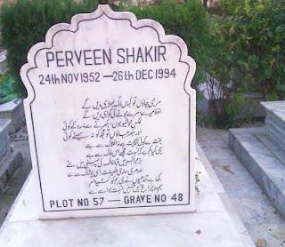 perveen-shakir graveyard-kutba