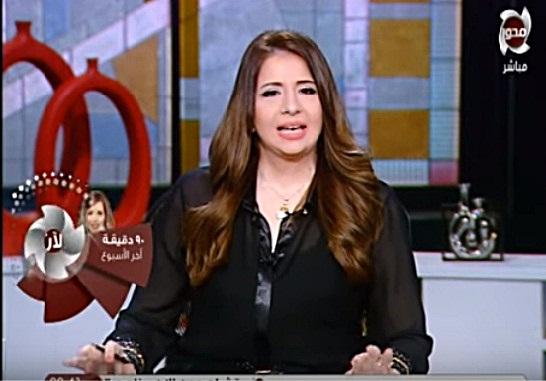 برنامج 90 دقيقة حلقة 9-8-2017 مع جيهان لبيب و أزمة المايوة الشرعى التى تضرب الفنادق والقرى السياحية على سواحل مصر