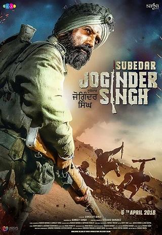 Subedar Joginder Singh 2018 Punjabi Movie 700MB DVDScr x264