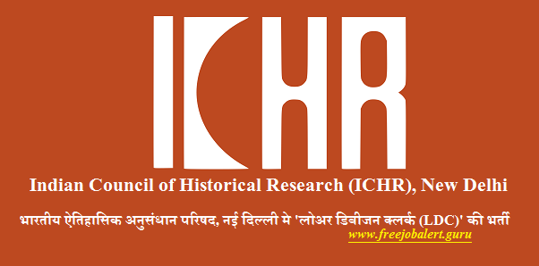 ICHR New Delhi Answer Key Download