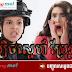 CH3_Thai Drama_Lbich Sne Brae Kay [22-26EP]