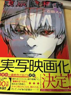 Seri 'Tokyo Ghoul' Mendapatkan Adaptasi Live Action