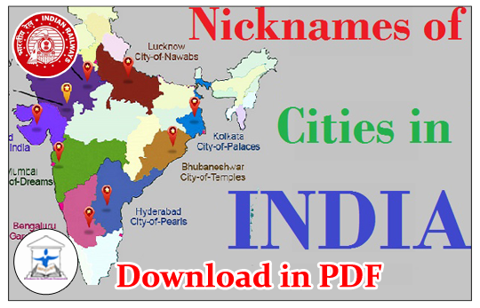 Rrb gk essentials list of indian cities and its nick names download rrb gk essentials list of indian cities and its nick names download in pdf gumiabroncs Image collections