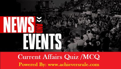 Daily Current Affairs MCQ - 23rd August 2017