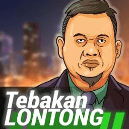 TTS Tebakan Lontong Apk