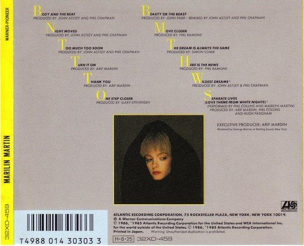 MARILYN MARTIN - Marilyn Martin [Japan release +2] (1986) back