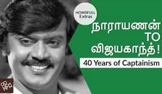 Narayan to Vijayakanth (40 years of Captanisam) | Vijayakanth, Rajinikanth, Sarathkumar