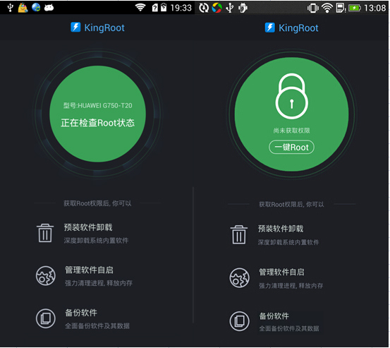 How to root Android with KingRoot 2017 - AndroidRookies