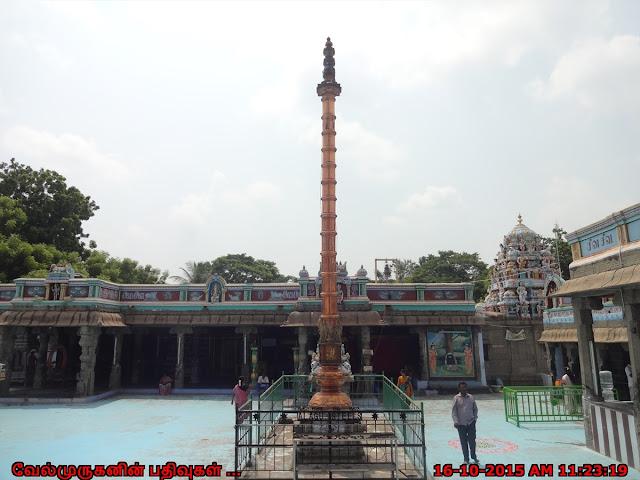 Koyambedu Kuchalavapureeswarar Temple