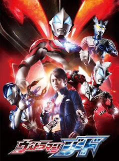 Ultraman Geed – Episódio 01