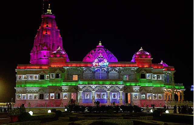 PREM MANDIR OF VRANDAVAN , MATHURA TOURISM