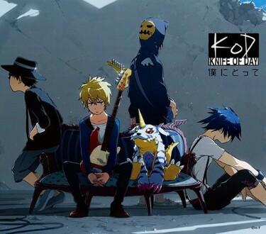 Download Ost Ending Digimon Adventure tri. 3: Kokuhaku