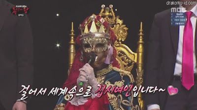 King of Mask Singer Episode 141 Subtitle Indonesia