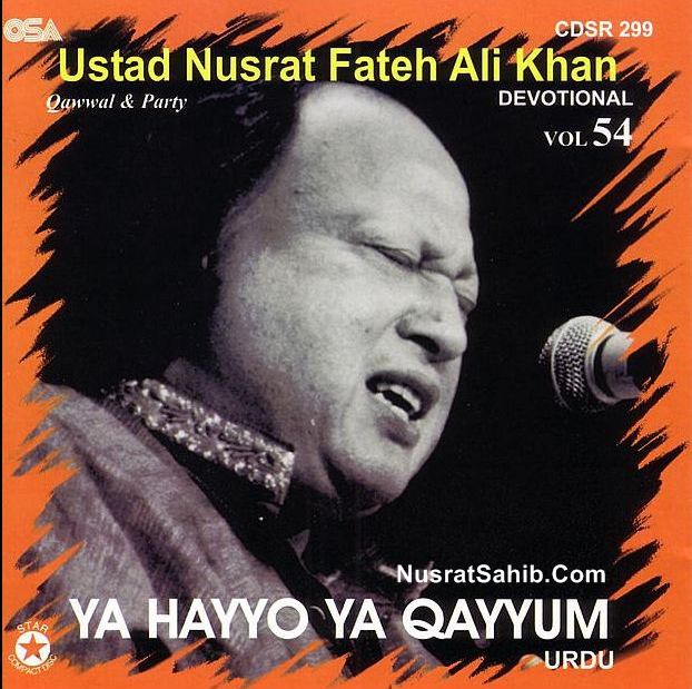 Ya Hayyo Ya Qayyum Lyrics Translation in English Nusrat Fateh Ali Khan [NusratSahib.Com]