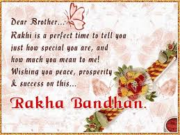 2016 Rakhi Images For Brother & Sister