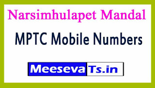 Narsimhulapet Mandal MPTC Mobile Numbers List Warangal District in Telangana State