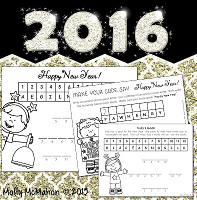 https://www.teacherspayteachers.com/Product/new-years-2016-1622507