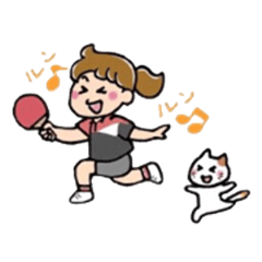 Ping-pong life of MII 2