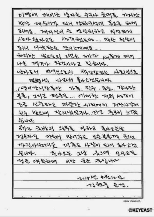 Article Kim Hyun Joong leaves heartfelt handwritten goodbye letter