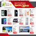 Geant Kuwait Ooredoo Special Offers!