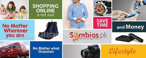 top 5th online shopping store symbios.pk
