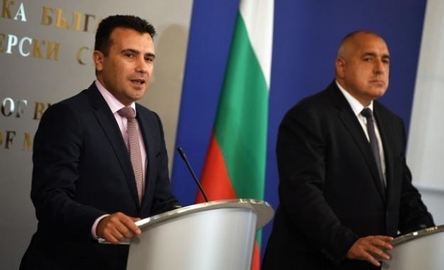 Το επικίνδυνο άνοιγμα των Σκοπίων στην Βουλγαρία