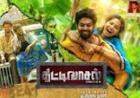 Thittivasal 2017 Tamil Movie Watch Online