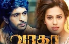 Announcement: Watch Wagah (2016) DVDScr Tamil Full Movie Watch Online Free Download