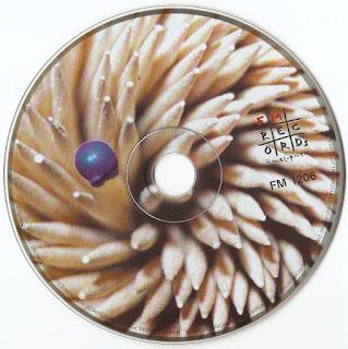ΕΛΛΗΝΙΣΤΑΝ - (2000) Μικρόκοσμος cd