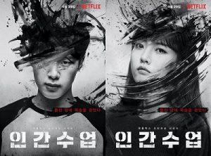 Download Drama Korea Extracurricular Subtitle Indonesia