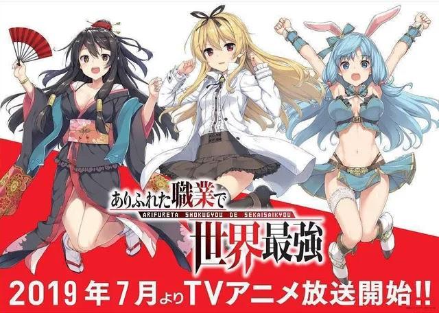 Anime Arifureta Shokugyou de Sekai Saikyou Akan Tayang 8 Juli