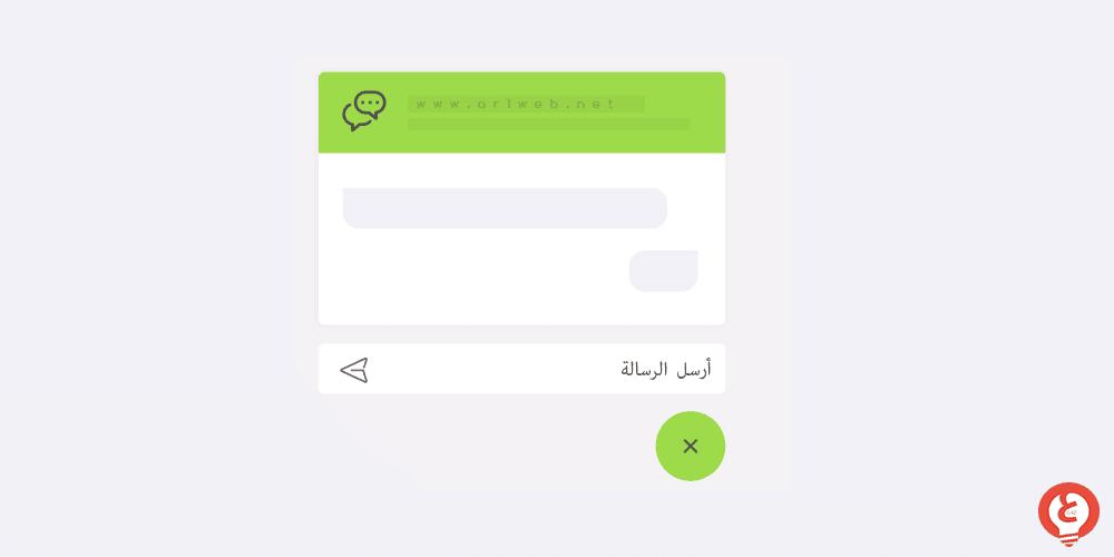 اضافة اداة الدردشة Whatsapp لبلوجر