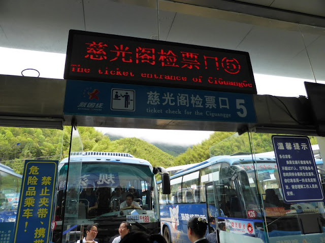 Intercambiador de Turistas