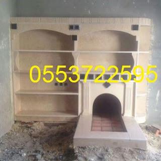 مشبات حجر 3495112d-3d82-425c-8105-b4a9a2a68a92