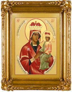 Икона Водолеев Споручница грешных