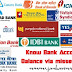 How to check Bank Account Balance via missed call - full information in hindi