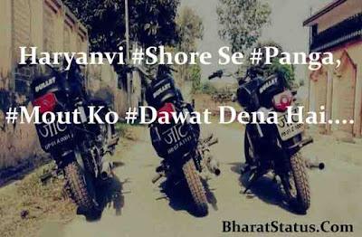 Haryanvi Status sms Shayari