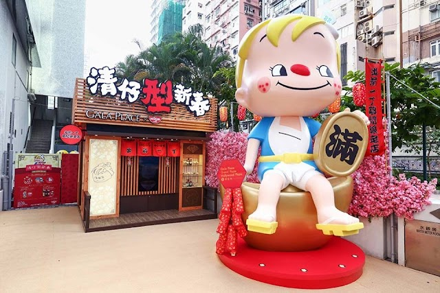 【喜氣洋洋】日清進駐旺角  清仔「型」新春