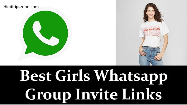 💗💗 School and College Girls 💗💗 - Join Whatsapp Group Invite Link Hindi