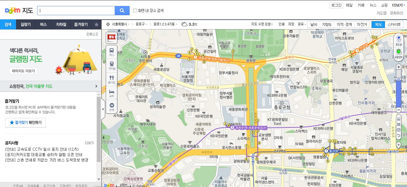 10원 Tips: Kakao Map replaces Daum Map on desktop on