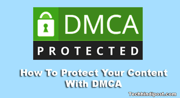DMCA Protection Blog Website Me Kaise Add Kare