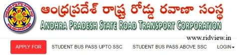 APSRTC Student Bus Pass Online Application