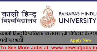 bhu-568-Technician-staff-jobs