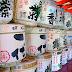 フィンランド大手の旅行サイトに掲載された、日本旅行を勧める10の理由がスゴイ!【フィンランドの反応】