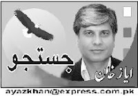 Ayaz Khan Column - 29th October 2013