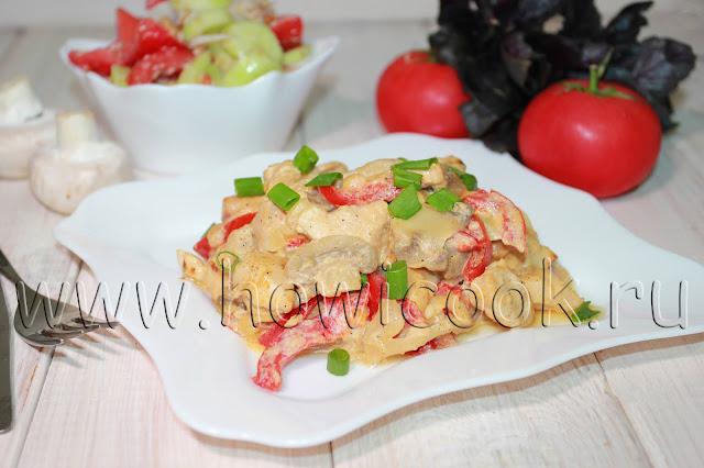 рецепт курицы с грибами и болгарским перцем