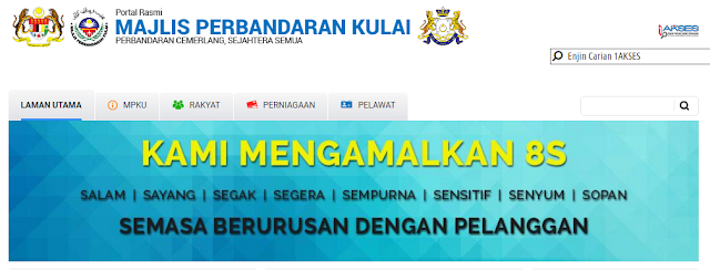 Rasmi - Jawatan Kosong di (MPKulai) Majlis Perbandaran Kulai Terkini 2019