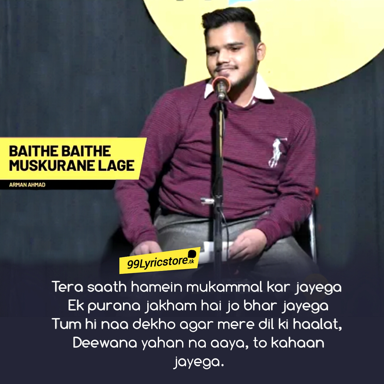 Baithe Baithe Muskurane Lage | Arman Ahmad | The Social House Poetry, The social house poetry in Hindi,  Baithe Baithe Muskurane Lage lyrics, Baithe Baithe Muskurane Lage Arman Ahmad poetry, The social house video, The social house image, love Quotes, love Shayari, Love ghazal, love poetry, Baithe baithe hi hum muskurane lage Teri surat chaand se milaane lage