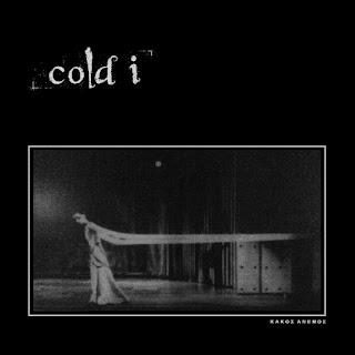 Cold i - Κακός Άνεμος_front