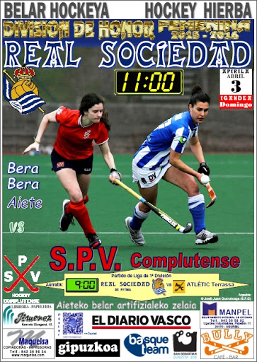 Cartel hockey 2016-04-03 Real Sociedad - S.P.V. Complutense